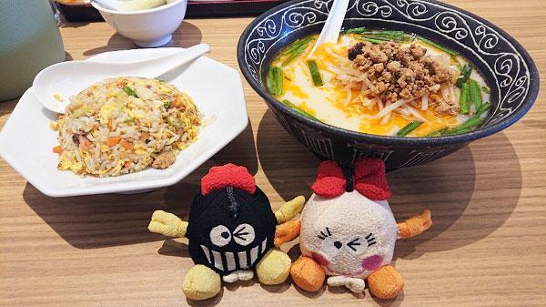炒飯と豚骨台湾ラーメン