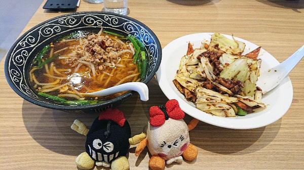 台湾ラーメンと回鍋飯