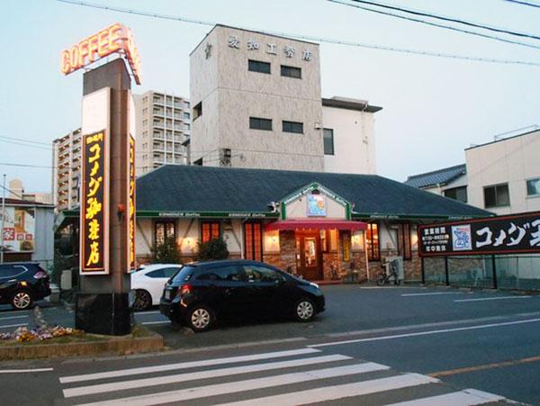 大府駅前のコーヒー店 コメダ珈琲