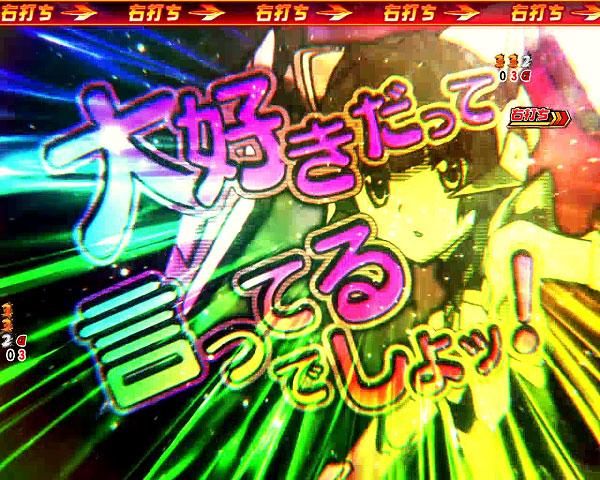 『FEVER戦姫絶唱シンフォギア2』 演出、楽しんでますか?