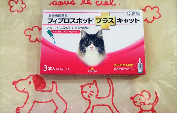 我が家の猫たちのお薬です。