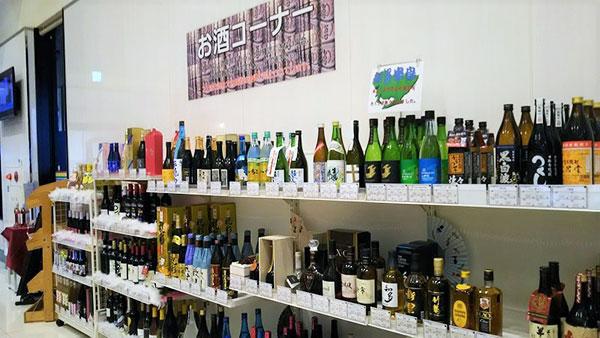 充実したお酒コーナー