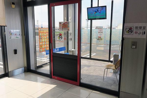 店内喫煙スペース