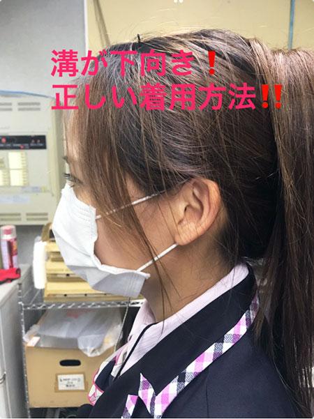マスクの正しい着用方法を皆さんは 知っていますか?