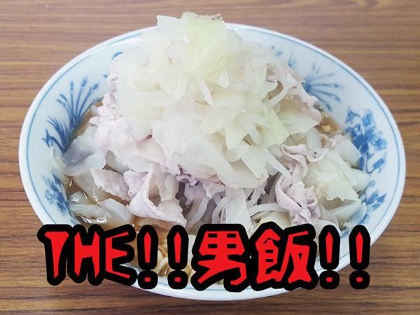 食欲の秋到来!簡単に作れる男飯!