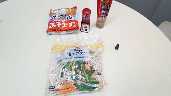 味噌ラーメン材料