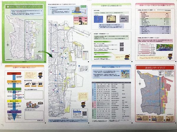 武豊町ハザードマップ