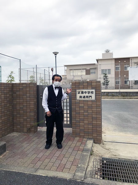 武豊中学校