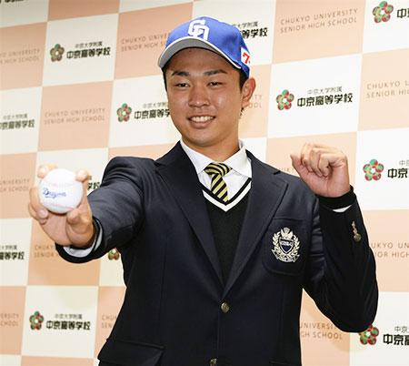 高橋宏斗選手