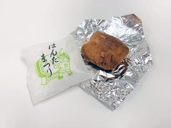 はんだまつり和菓子