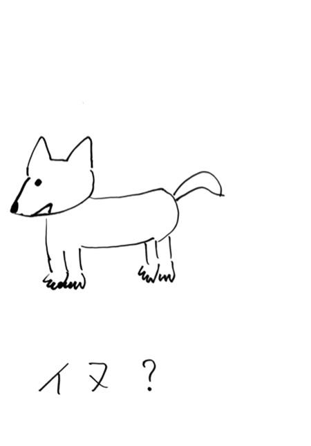 宿命の対決!かみやさま VS ホリ お絵描き対決