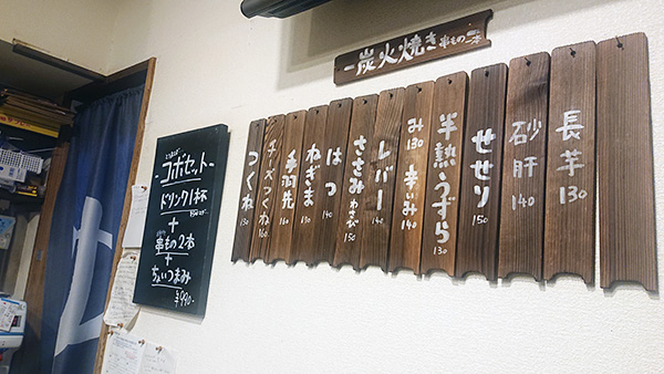 JR半田駅から早歩きで約30秒!食べてよし、飲んでよし、昼も夜も楽しめる「昼めしと炭火焼き鶏 コボ」