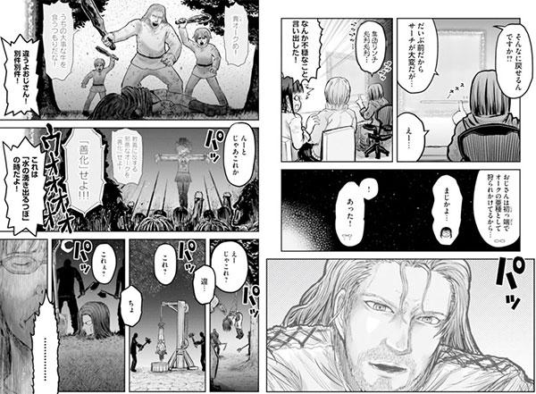 【有楽新田店】漫画コーナー新作登場! ★プチハッピーリフォーム★~第四弾~