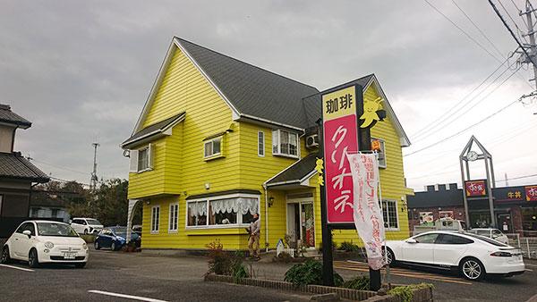 南知多道路武豊IC付近にある、あんかけスパが懐かしい『Cafe terrace(クリオネ)』