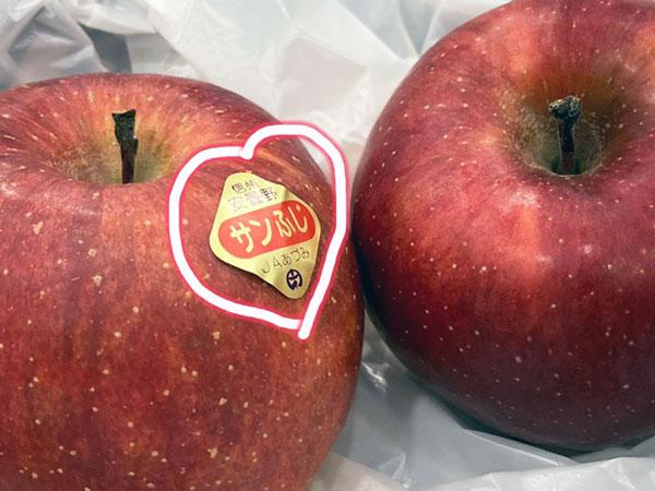 有楽のりんごでアップルパイ!