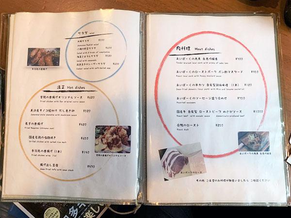 サラダ&温菜&肉料理