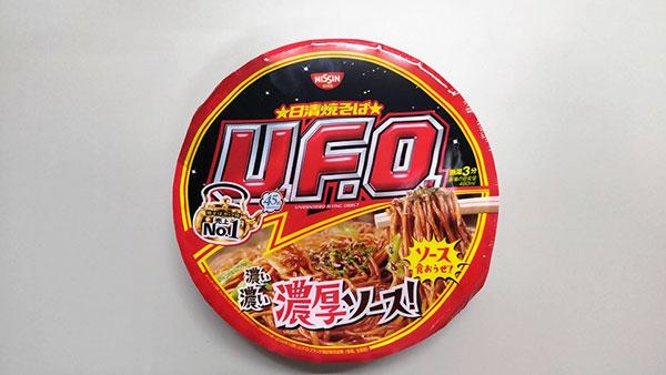 景品で置いてあるカップ麺を食べ尽くす!