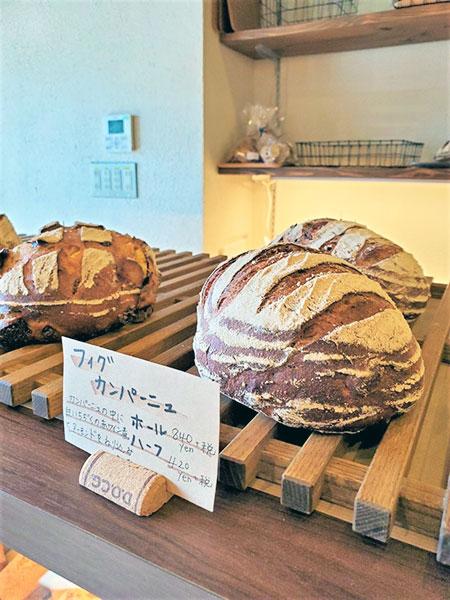 地元愛溢れるパン職人の作るパンは絶品!!半田市『Pain Est (パンエスト)』