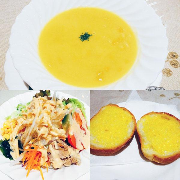 サラダ&スープ、パン