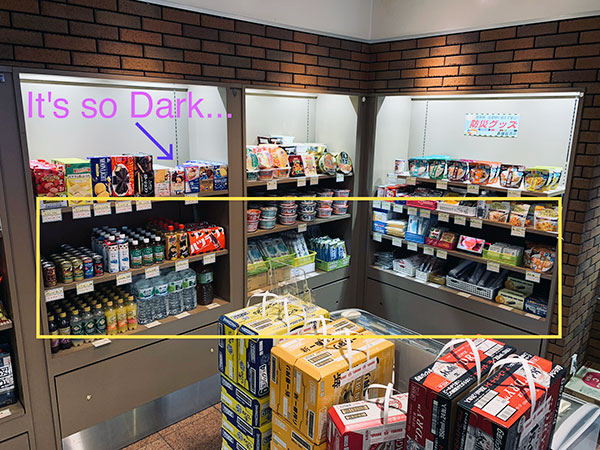 LED大作戦!!〜口田店を明るくしよう!〜