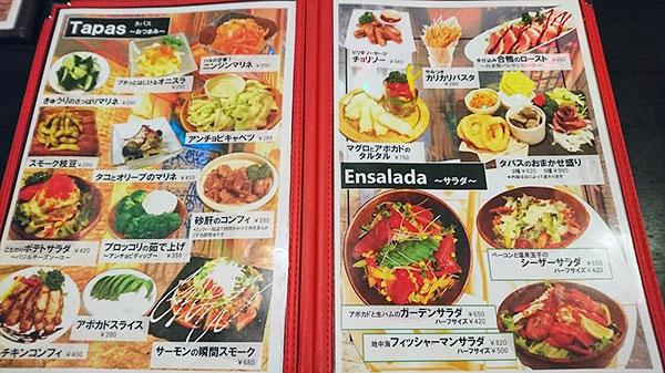 半田市のスペイン料理なら『Zack』で決まり!!