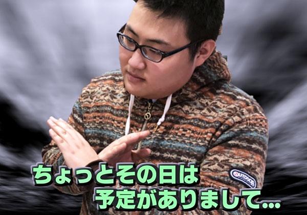 榊原キーパー
