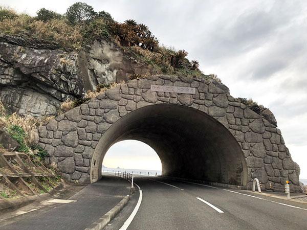 龍の目トンネル