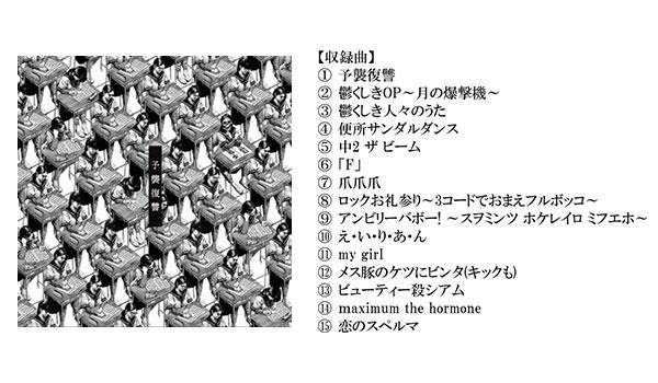 これなら安心!おすすめヘヴィメタルアルバム5選♪(邦楽編)