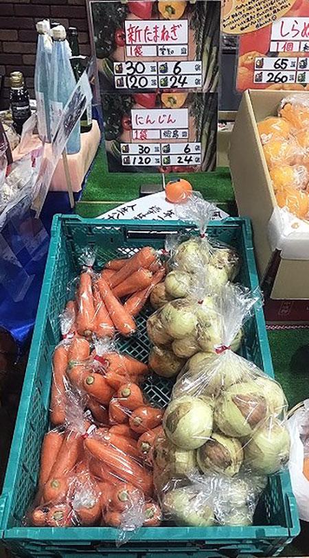 有楽の野菜で『かき揚げ作り』に挑戦してみた!