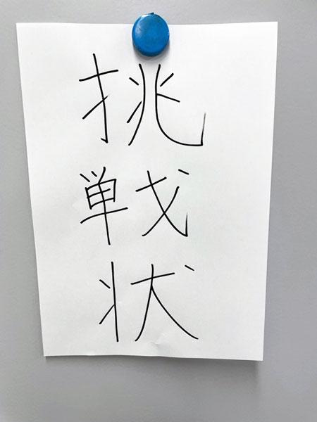 対決シリーズ「ハンバーガー大食い編」