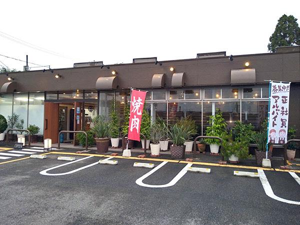 肉質良し!ランチ&テイクアウトも充実! 武豊町六貫山に2020年にオープンした「焼き肉 八兵衛」