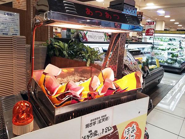 焼き芋売り場