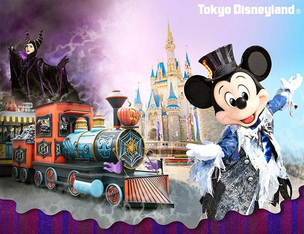 東京ディズニーリゾート2021ハロウィン