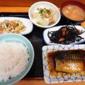 名古屋市の人気大衆食堂『扇屋食堂』