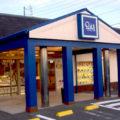 ピッツァ食べ放題ランチのあるお店♪『Pastel 半田店』
