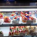 おいしいケーキ屋さんの本家~豊明市『お菓子の家 フレベール』