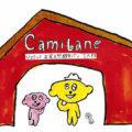 絵本の森のぱん屋さん『camibane(カミバン)』