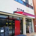 半田市の人気パティスリー&CAFE『nino』