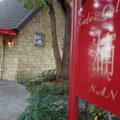 蓮(ハス)、睡蓮(スイレン)で有名な星名池近くにある大府市の隠れ家的『Café&gallary 楠』