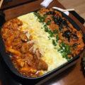知多半島で楽しむ本場韓国の家庭料理~武豊町『ゆんまる』