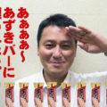 みんな大好き【アイス】独自ランキングベスト100