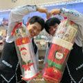 平成最後のメリークリスマス、そして今年最後の東浜情報局!
