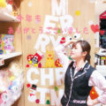 有楽阿野店の2018年を振り返ってみる。