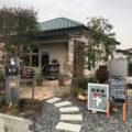 ゆったりまったり♪魅力満載のカフェ~東浦町『葉菜cafe』
